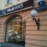 Timbuktoo à Moscou : noms de marques à Moscou LA capitale du luxe, magasins de chaussures francaises.